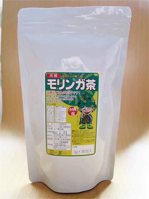 モリンガ茶100%(デトックス用タイプ)